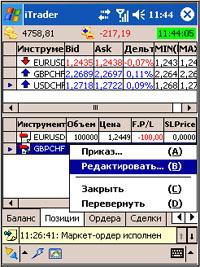 Работа на валютном рынке форекс и открытие торгового счета idsystem работа в forexclub опыт